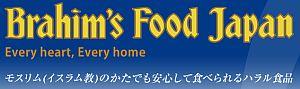 Brahim's Food Japan